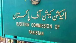 ECP approves daily hearings of foreign funding case against PTI