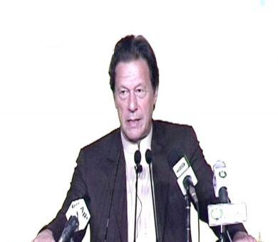 Nawaz Sharif's illness seemed suspicious by the way he entered plane: PM Imran