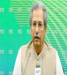 Budget 2021-22: Shafqat tells how much govt has allocated for higher education
