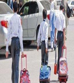 5 more Islamabad educational institutions sealed as coronavirus cases emerge