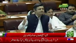 Rate of inflation was high during  PPP Govt: Hammad Azhar