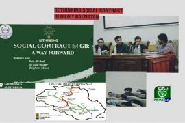 Moot kicks off at Qauid e Azam University on Rethinking Social Contract in Gilgit Baltistan