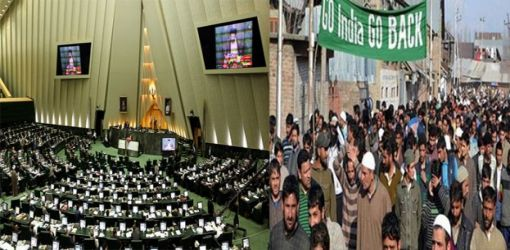 Iranian parliament presents Resolution supporting Kashmiri people