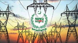 NEPRA approves hike in power tariff by Rs1.62 per unit
