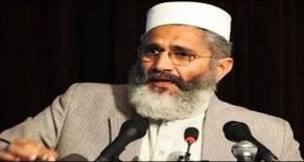 JI announces to launch decisive movement against government today