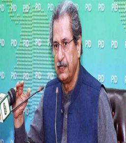 Schools to reopen from 18 january stepwise: Shafqat mehmood