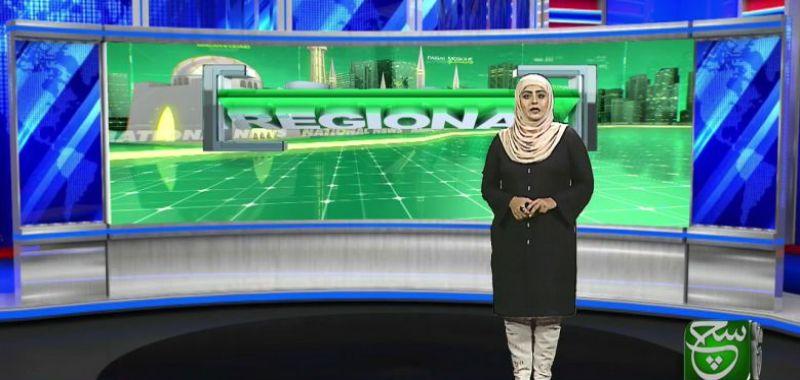 Regional Bulletin 05pm 16 October 2021