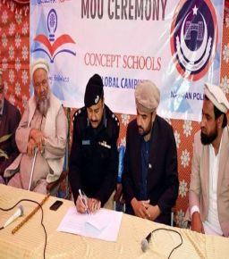 Free education to martyred policemen's children in KP