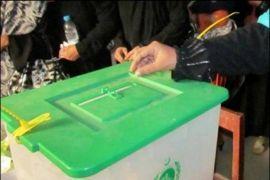 Vote count underway in PS-11 Larkana