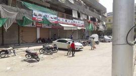 Coronavirus Crisis: Complete lockdown causing huge losses to traders