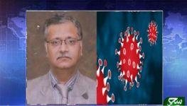MQM leader Adil Siddiqui dies of coronavirus