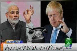 'Kashmir a bilateral matter': UK PM Boris urges Pakistan-India talks