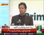 Govt has challenge to combat coronavirus, help the poor families simultaneously: PM Khan
