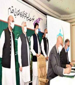 KP to cover liver, bone marrow transplants under Sehat Card Plus Scheme