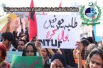 HEC opposes restoration of student unions in educational institutions