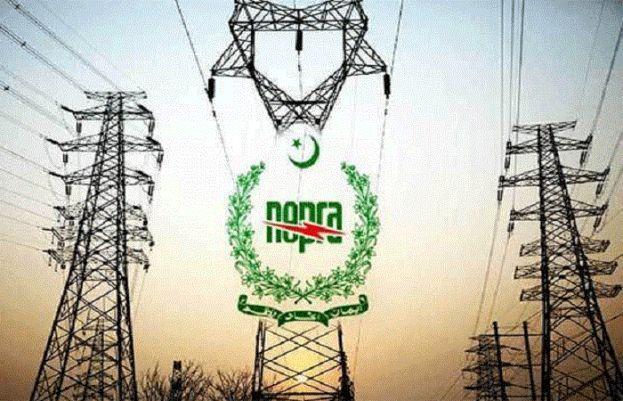 بجلی کی قیمت میں اضافے کا امکان، سینٹرل پاور پرچیزنگ کی درخواست نیپرا میں جمع