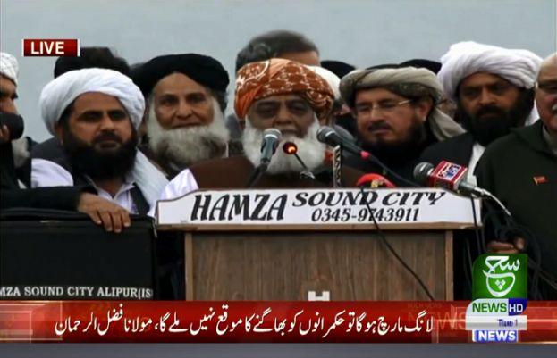 پاکستان ڈیموکریٹک موومنٹ (پی ڈی ایم) کے سربراہ مولانا فضل الرحمٰن