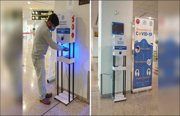 کورونا کی دوسری لہر،عالمی ادارہ صحت کی جانب سے اسلام آباد ایئرپورٹ کے لئے جدید سیناٹائیز مشینوں کا تحفہ