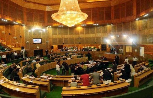 آزاد کشمیر کی قانون ساز اسمبلی