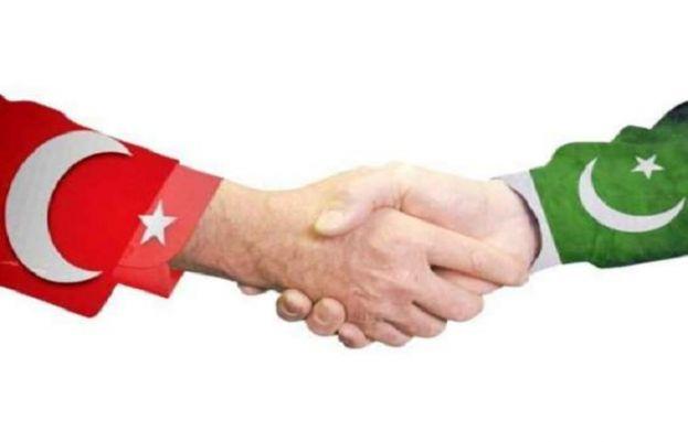 ترک گروپ پاکستان میں سرمایہ کاری کرے گا