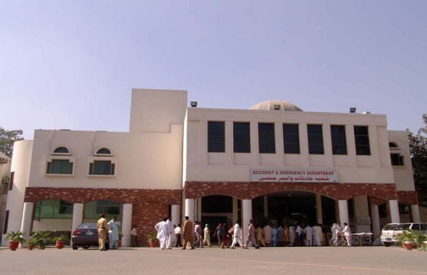 لاہور سروسز اسپتال