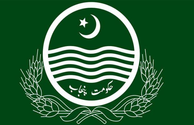 پنجاب حکومت
