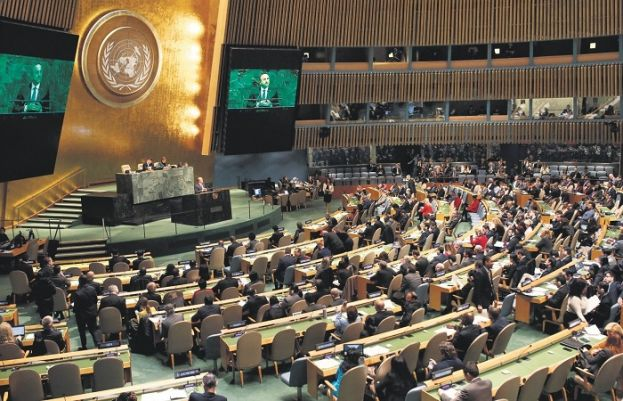 اقوام متحدہ