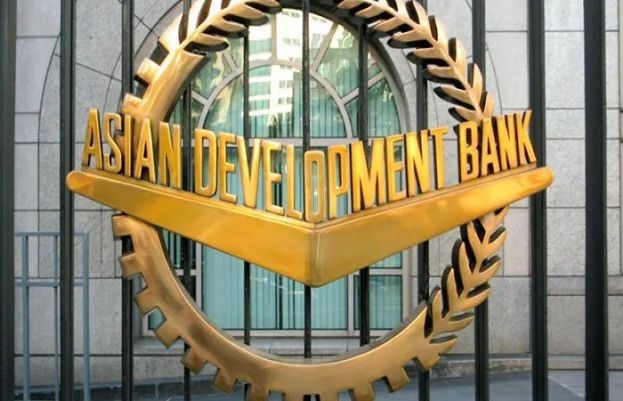 ایشیائی ترقیاتی بینک