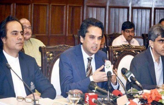 پنجاب حکومت کا  میگا منصوبوں کے لیے فنڈز کے حصول کے لیے سرکاری اراضی کی لیز اورفروخت کافیصلہ