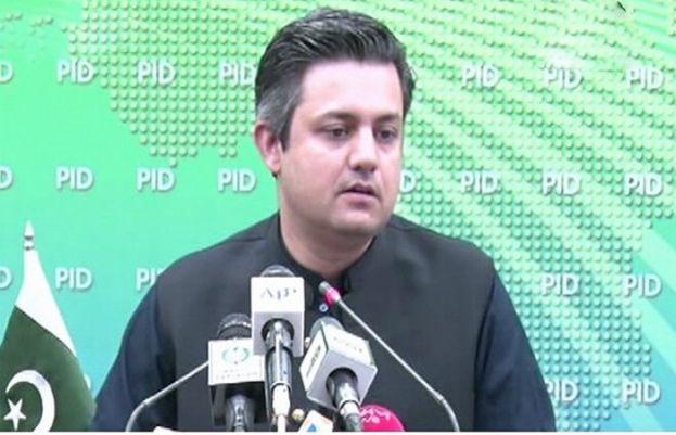 وفاقی وزیر توانائی حماد اظہر