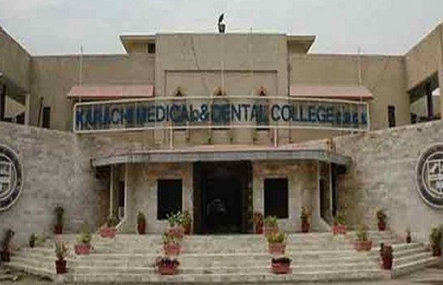 کراچی میڈیکل اینڈ ڈینٹل کالج کو غیر معینہ مدت کے لئے بند، تفصلات جانئیے
