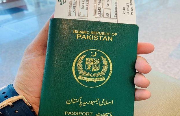 پاسپورٹ