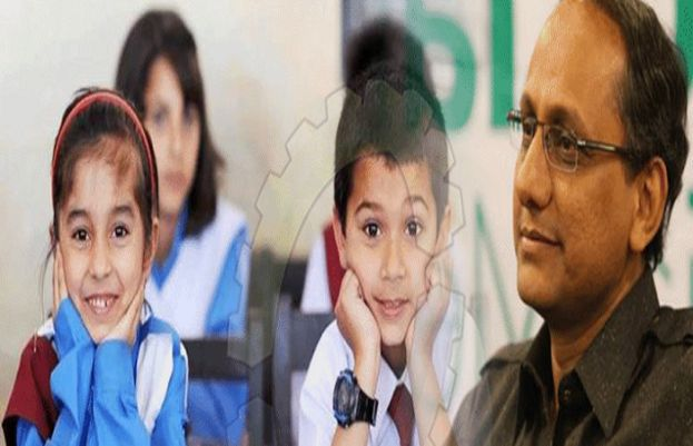ماہ رمضان میں اسکولوں کے اوقات کار کیا ہوں گے؟ سعید غنی نے بتا دیا