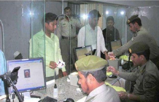 سعودی اقامہ ہولڈر افراد بڑی مشکل میں پھنس گئے، مزید جانیے تفصیلات میں