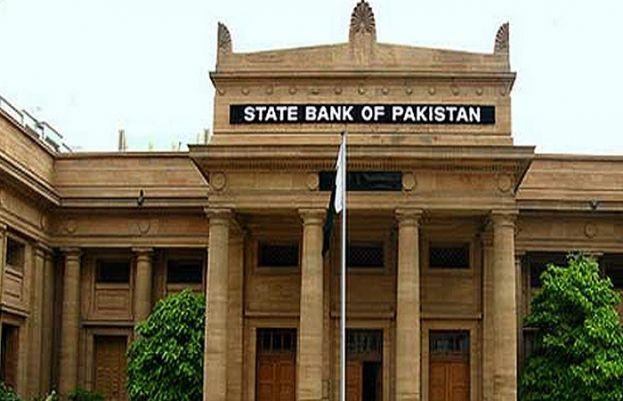 اسٹیٹ بینک پاکستان نے اندرونی قرض کی تفصیلات جاری کر دیا