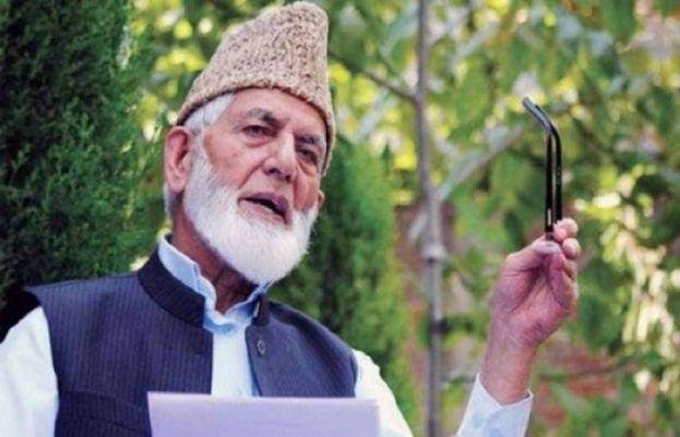 بزرگ حریت رہنما سید علی گیلانی