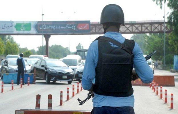 اسلام آباد پولیس