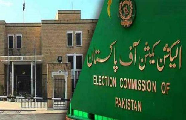 الیکشن کمیشن نے ضمنی الیکشن کے سلسلے میں (ن) لیگ کو ڈسکہ میں ریلی نکالنے سے روک دیا