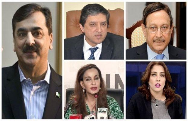 پاکستان پیپلزپارٹی نے سینیٹ الیکشن کیلئے 14 امیدواروں کو ٹکٹ جاری کردیے۔