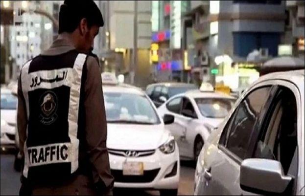 سعودی محکمہ ٹریفک