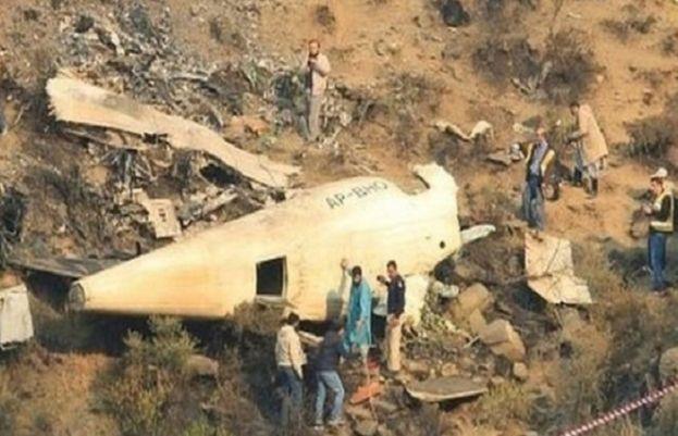 طیارہ حادثہ