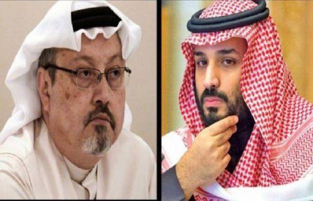 سعودی ولی پہ مقدمہ
