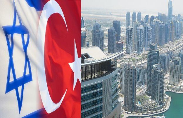 ترکی نے اسرائیل اور متحدہ عرب امارات کی پریشانی بڑھا دی