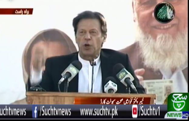 ڈرامہ ہورہا ہے، پاکستان کے سارے ڈاکو اکٹھے ہوگئے ہیں، وزیر اعظم عمران خان