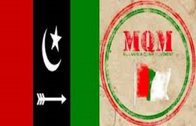 متحدہ قومی موومنٹ پاکستان نے سینیٹ انتخابات میں پیپلز پارٹی کی پیشکش ٹھکرادی