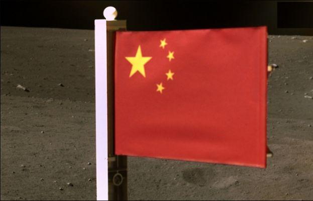چین نے چاند پر اپنا جھنڈا گاڑ دیا