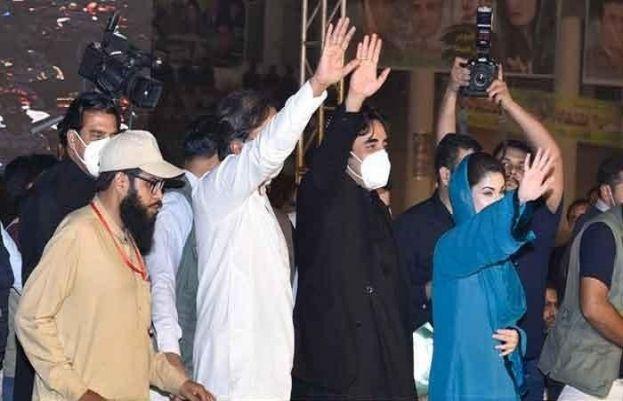 پشاور، ضلعی انتظامیہ نے پی ڈی ایم کو جلسے کی اجازت دینے سے انکار