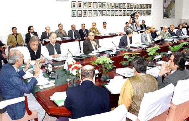 اقتصادی رابطہ کمیٹی