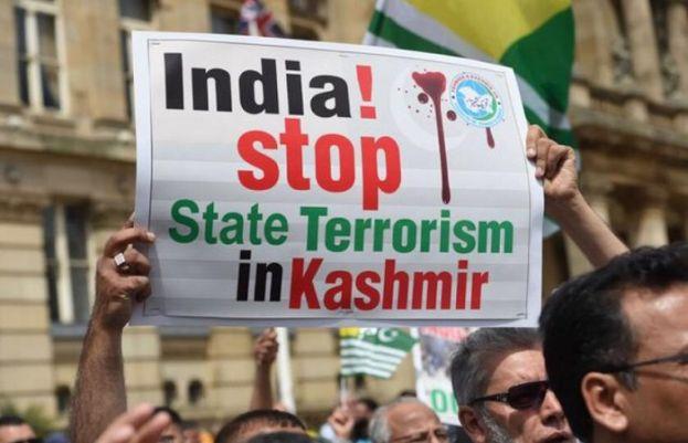 ھارتی ریاستی دہشت گردی