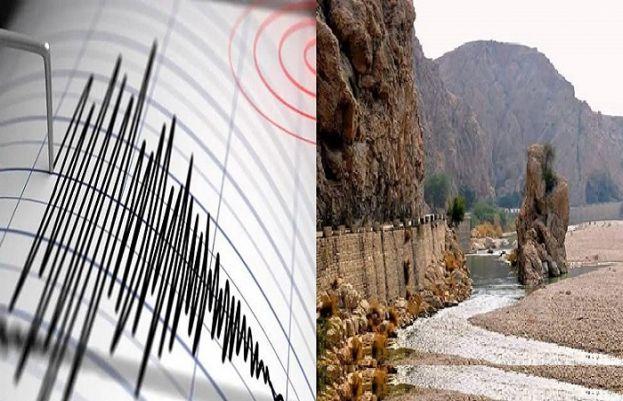 بلوچستان میں زلزلے کے جھٹکے محسوس کیے گئے ہیں